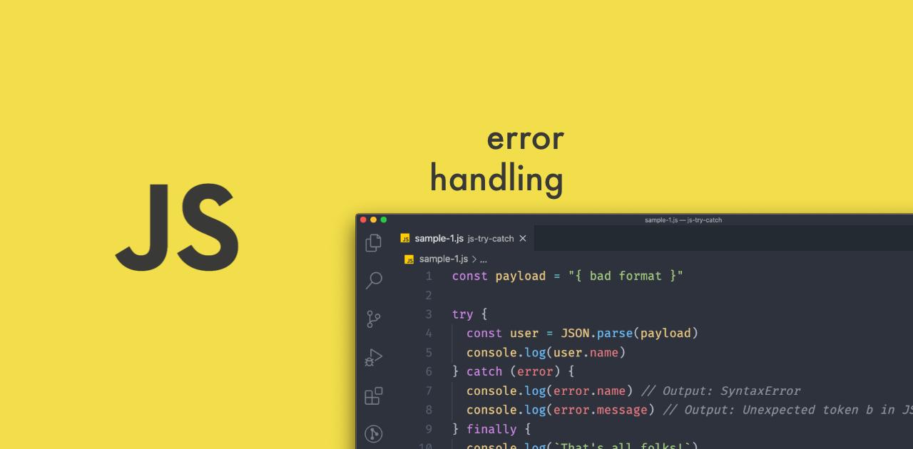 Tratamento de erros e exceções em JavaScript